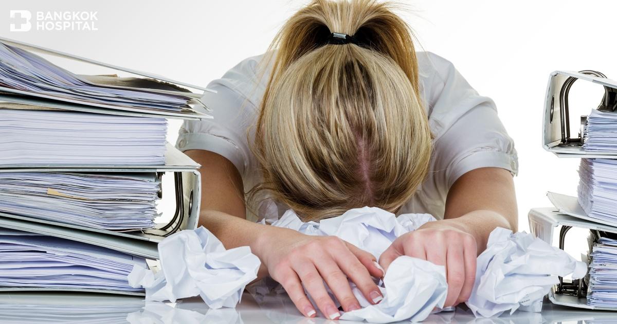 Sindrom sagorevanja na poslu - Burnout sindrom